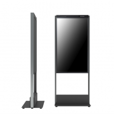 Voľné stojací držiak obrazovky