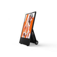 Vonkajsia LCD Obrazovka s batériou na kolieskach